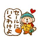 突撃!ラッコさん 冬編2(個別スタンプ:11)