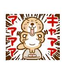 突撃!ラッコさん 冬編2(個別スタンプ:14)