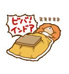 突撃!ラッコさん 冬編2(個別スタンプ:15)