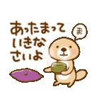 突撃!ラッコさん 冬編2(個別スタンプ:16)