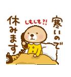 突撃!ラッコさん 冬編2(個別スタンプ:17)