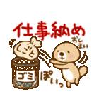突撃!ラッコさん 冬編2(個別スタンプ:19)