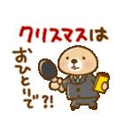 突撃!ラッコさん 冬編2(個別スタンプ:22)