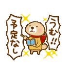 突撃!ラッコさん 冬編2(個別スタンプ:23)
