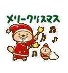 突撃!ラッコさん 冬編2(個別スタンプ:24)