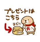 突撃!ラッコさん 冬編2(個別スタンプ:25)