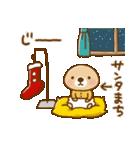 突撃!ラッコさん 冬編2(個別スタンプ:26)