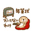 突撃!ラッコさん 冬編2(個別スタンプ:29)