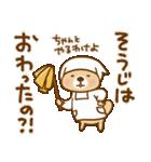 突撃!ラッコさん 冬編2(個別スタンプ:30)