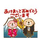 突撃!ラッコさん 冬編2(個別スタンプ:32)