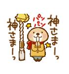 突撃!ラッコさん 冬編2(個別スタンプ:33)
