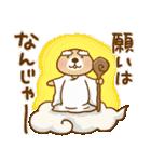 突撃!ラッコさん 冬編2(個別スタンプ:34)