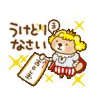 突撃!ラッコさん 冬編2(個別スタンプ:35)