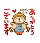 突撃!ラッコさん 冬編2(個別スタンプ:36)
