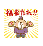 突撃!ラッコさん 冬編2(個別スタンプ:38)