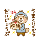 突撃!ラッコさん 冬編2(個別スタンプ:39)