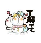 まるぴ★動く冬2019(個別スタンプ:01)