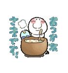 まるぴ★動く冬2019(個別スタンプ:05)