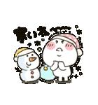 まるぴ★動く冬2019(個別スタンプ:06)