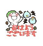 まるぴ★動く冬2019(個別スタンプ:07)