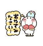 まるぴ★動く冬2019(個別スタンプ:08)