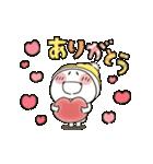 まるぴ★動く冬2019(個別スタンプ:09)