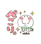まるぴ★動く冬2019(個別スタンプ:10)