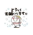 まるぴ★動く冬2019(個別スタンプ:11)