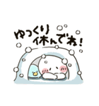 まるぴ★動く冬2019(個別スタンプ:13)