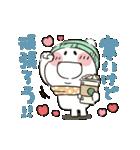 まるぴ★動く冬2019(個別スタンプ:14)