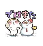 まるぴ★動く冬2019(個別スタンプ:16)