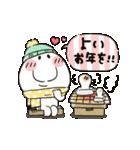 まるぴ★動く冬2019(個別スタンプ:21)