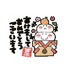 まるぴ★動く冬2019(個別スタンプ:22)