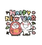 まるぴ★動く冬2019(個別スタンプ:23)