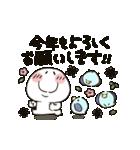まるぴ★動く冬2019(個別スタンプ:24)