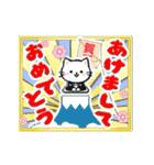 動く!冬のデカ文字♡こねこ(個別スタンプ:01)