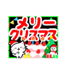 動く!冬のデカ文字♡こねこ(個別スタンプ:03)