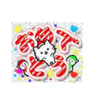 動く!冬のデカ文字♡こねこ(個別スタンプ:04)