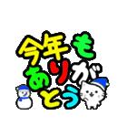 動く!冬のデカ文字♡こねこ(個別スタンプ:05)