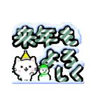 動く!冬のデカ文字♡こねこ(個別スタンプ:06)