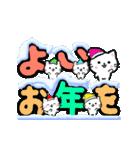 動く!冬のデカ文字♡こねこ(個別スタンプ:07)