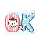 動く!冬のデカ文字♡こねこ(個別スタンプ:08)
