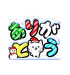 動く!冬のデカ文字♡こねこ(個別スタンプ:09)