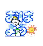 動く!冬のデカ文字♡こねこ(個別スタンプ:10)