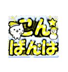 動く!冬のデカ文字♡こねこ(個別スタンプ:11)