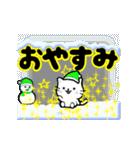 動く!冬のデカ文字♡こねこ(個別スタンプ:12)