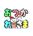 動く!冬のデカ文字♡こねこ(個別スタンプ:13)