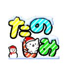 動く!冬のデカ文字♡こねこ(個別スタンプ:14)