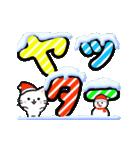 動く!冬のデカ文字♡こねこ(個別スタンプ:15)