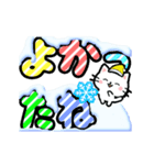 動く!冬のデカ文字♡こねこ(個別スタンプ:16)